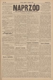 Naprzód : organ centralny polskiej partyi socyalno-demokratycznej. 1907, nr157