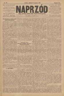 Naprzód : organ centralny polskiej partyi socyalno-demokratycznej. 1907, nr171