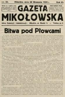 Gazeta Mikołowska. 1931, nr39