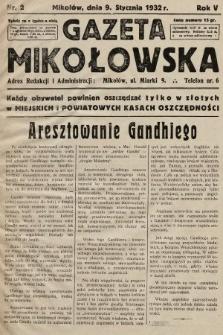 Gazeta Mikołowska. 1932, nr2