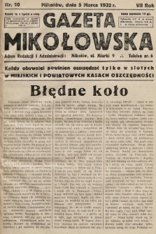 Gazeta Mikołowska. 1932, nr10