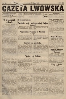 Gazeta Lwowska. 1930, nr161