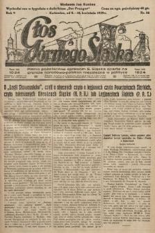 Głos Górnego Śląska : pismo poświęcone sprawom G. Śląska oparte na gruncie narodowo-polskim niezależne w polityce. 1929, nr14