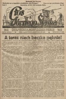 Głos Górnego Śląska : pismo poświęcone sprawom G. Śląska oparte na gruncie narodowo-polskim niezależne w polityce. 1929, nr17