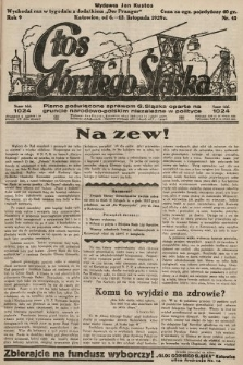 Głos Górnego Śląska : pismo poświęcone sprawom G. Śląska oparte na gruncie narodowo-polskim niezależne w polityce. 1929, nr45