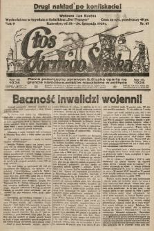Głos Górnego Śląska : pismo poświęcone sprawom G. Śląska oparte na gruncie narodowo-polskim niezależne w polityce. 1929, nr47 (drugi nakład po konfiskacie)