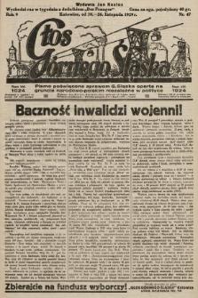 Głos Górnego Śląska : pismo poświęcone sprawom G. Śląska oparte na gruncie narodowo-polskim niezależne w polityce. 1929, nr047b