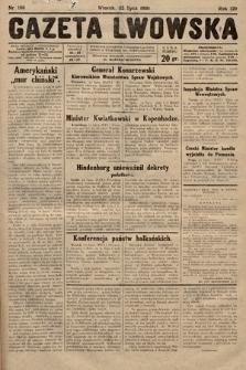Gazeta Lwowska. 1930, nr166