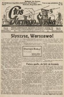 Głos Górnego Śląska : pismo poświęcone sprawom G. Śląska oparte na gruncie narodowo-polskim niezależne w polityce. 1929, nr52