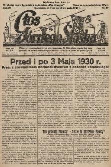 Głos Górnego Śląska : pismo poświęcone sprawom G. Śląska oparte na gruncie narodowo-polskim niezależne w polityce. 1930, nr19