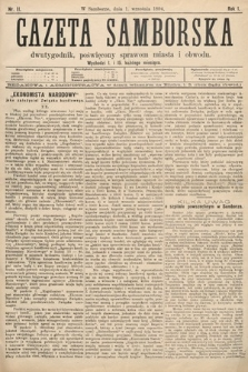 Gazeta Samborska : dwutygodnik poświęcony sprawom miasta iobwodu. 1894, nr11