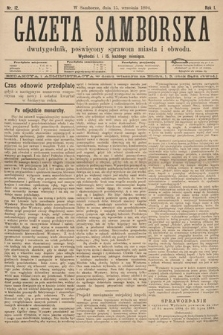 Gazeta Samborska : dwutygodnik poświęcony sprawom miasta iobwodu. 1894, nr12
