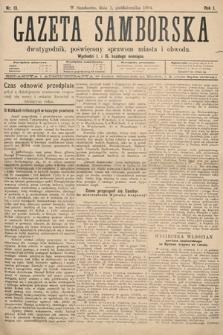 Gazeta Samborska : dwutygodnik poświęcony sprawom miasta iobwodu. 1894, nr13