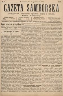 Gazeta Samborska : dwutygodnik poświęcony sprawom miasta iobwodu. 1894, nr14