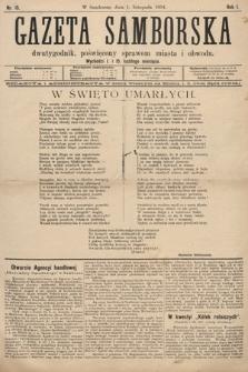 Gazeta Samborska : dwutygodnik poświęcony sprawom miasta iobwodu. 1894, nr15