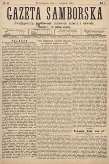 Gazeta Samborska : dwutygodnik poświęcony sprawom miasta iobwodu. 1894, nr16