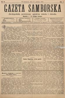 Gazeta Samborska : dwutygodnik poświęcony sprawom miasta iobwodu. 1894, nr18