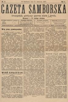 Gazeta Samborska : dwutygodnik poświęcony sprawom miasta iobwodu. 1895, nr8