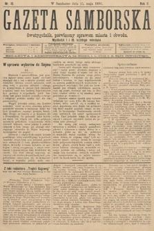 Gazeta Samborska : dwutygodnik poświęcony sprawom miasta iobwodu. 1895, nr10