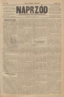 Naprzód : organ centralny polskiej partyi socyalno-demokratycznej. 1907, nr204