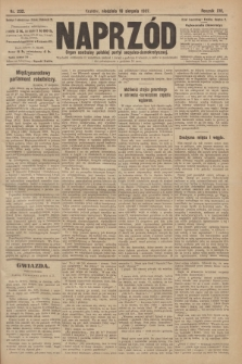 Naprzód : organ centralny polskiej partyi socyalno-demokratycznej. 1907, nr232