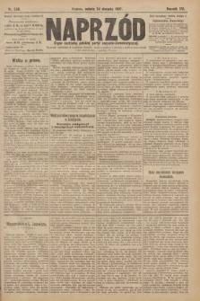 Naprzód : organ centralny polskiej partyi socyalno-demokratycznej. 1907, nr238