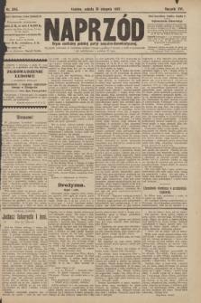 Naprzód : organ centralny polskiej partyi socyalno-demokratycznej. 1907, nr245