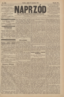 Naprzód : organ centralny polskiej partyi socyalno-demokratycznej. 1907, nr259
