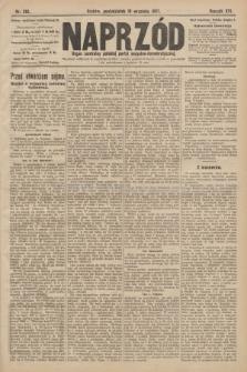 Naprzód : organ centralny polskiej partyi socyalno-demokratycznej. 1907, nr261 [nakład pierwszy skonfiskowany]