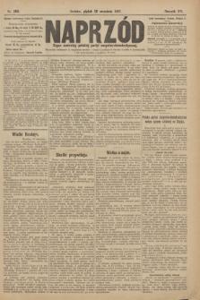 Naprzód : organ centralny polskiej partyi socyalno-demokratycznej. 1907, nr265