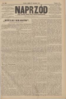 Naprzód : organ centralny polskiej partyi socyalno-demokratycznej. 1907, nr266