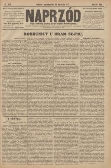 Naprzód : organ centralny polskiej partyi socyalno-demokratycznej. 1907, nr275