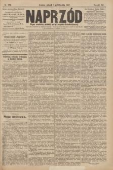 Naprzód : organ centralny polskiej partyi socyalno-demokratycznej. 1907, nr276