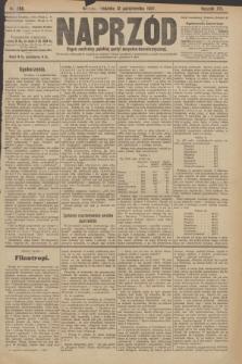 Naprzód : organ centralny polskiej partyi socyalno-demokratycznej. 1907, nr288