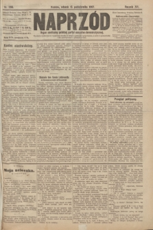 Naprzód : organ centralny polskiej partyi socyalno-demokratycznej. 1907, nr290