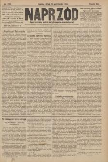 Naprzód : organ centralny polskiej partyi socyalno-demokratycznej. 1907, nr293