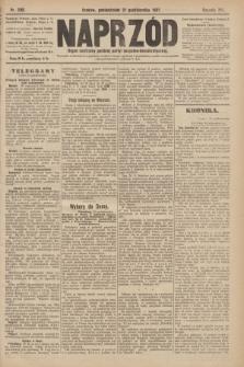 Naprzód : organ centralny polskiej partyi socyalno-demokratycznej. 1907, nr296