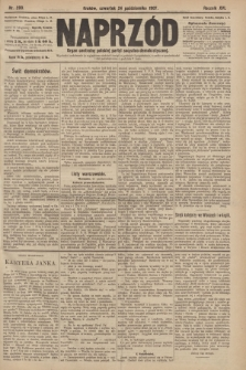 Naprzód : organ centralny polskiej partyi socyalno-demokratycznej. 1907, nr299