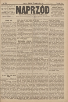 Naprzód : organ centralny polskiej partyi socyalno-demokratycznej. 1907, nr302