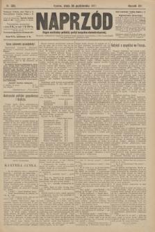 Naprzód : organ centralny polskiej partyi socyalno-demokratycznej. 1907, nr305