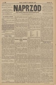 Naprzód : organ centralny polskiej partyi socyalno-demokratycznej. 1907, nr306