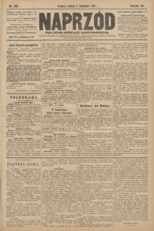 Naprzód : organ centralny polskiej partyi socyalno-demokratycznej. 1907, nr308 [nakład pierwszy skonfiskowany]