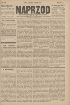 Naprzód : organ centralny polskiej partyi socyalno-demokratycznej. 1907, nr311