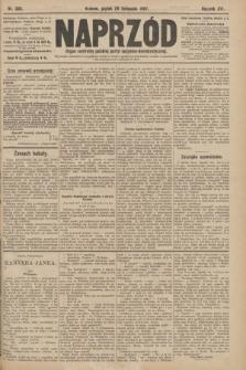 Naprzód : organ centralny polskiej partyi socyalno-demokratycznej. 1907, nr335