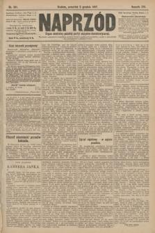 Naprzód : organ centralny polskiej partyi socyalno-demokratycznej. 1907, nr341