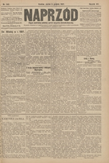 Naprzód : organ centralny polskiej partyi socyalno-demokratycznej. 1907, nr342