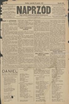 Naprzód : organ centralny polskiej partyi socyalno-demokratycznej. 1907, nr348