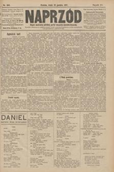 Naprzód : organ centralny polskiej partyi socyalno-demokratycznej. 1907, nr355