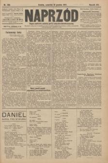 Naprzód : organ centralny polskiej partyi socyalno-demokratycznej. 1907, nr356