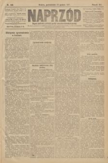 Naprzód : organ centralny polskiej partyi socyalno-demokratycznej. 1907, nr360